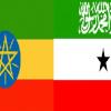 Somaliland and Ethiopia Ties Will Always Endure
