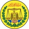 Xukuumadda Somaliland oo  Digniin u Jeedisay Urur Wada  Olole Lagu Qiimaynayo  Golaha  Wasiirrada.