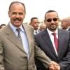 Madaxweynaha Wadanka Ertirea oo mar kale booqan doona Dalka Ethiopia.