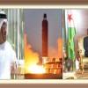 UAE violating Somalia arms embargo: Report
