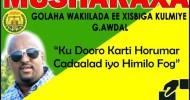 Cabdirisaaq M Obsiye Oo Shaaciyey Inuu U Sharaxan Yahay Golaha Wakiilada Somaliland.