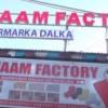 Daawo; Barnaamij Ka Hadlayaa SHirkada Marmarka Waddaniga Ah Sameysa ee SHaam Factory