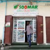 In Somalia, businesses face 'taxation' by militants