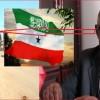 Deg Deg Daawo Xukumada Somaliland Oo Kahadashay Sababta Xuduudka Looga Celiyay Suxufiga Cali Seenyo