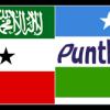 Ismaan-dhaafka Dhexyaal Puntland iyo Somaliland