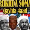Taariikhda Soomaalida iyo Wacdarihii soo Maray Qarnigii tagay:- Duufannadii siyaasadeed ee ka dilllaacay NDF, Somali Galbeed, Djibouti, Somaliland…