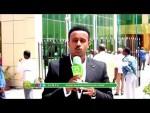 Daawo: Wasaarada Waxbarashada Somaliland oo Kulamadii u Dambeeyay la yeelatay kormeerayaasha Imtixaanka