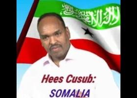 Alfanaan NUUR DAALACAY Oo Hees Cusub Baalaha Kaga Rifay   Madaxda SOMALIA