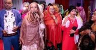 Daawo:Heesta Cusub  ee La Magac baxday (Canaan) ee Maxamed Siciid Bk iyo Somali Week London