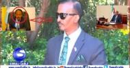 """Daawo """"Beesha Caalamku Somaliland Wax Dan Ah Umahayso """" Eng Xuseen Deyr"""