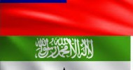 Rebuffing: Is Somaliland – Taiwan Tie-Up Suicidal?