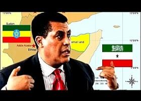 Itoobiya Oo Somaliland Ku Dartay Liiska Dalal La Aqoonsan Yahay
